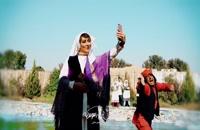 دانلود رایگان سریال ایرانی هشتگ خاله سوسکه قسمت 7