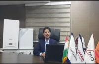 ارور کد خطا E81 در پکیج های دیواری دیجیتال ایران رادیاتور در شیراز