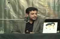 سخنرانی استاد رائفی پور - اثبات هجوم به خانه وحی (جلسه 3) - 1391.1.18 - مشهد - مسجد تربتی ها