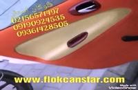 پودر مخمل چسب فلوک02156571497