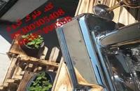 دستگاه ابکاری فانتاکروم پاششی 09300305408مخملپاش
