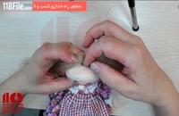 24 ترفند عروسک سازی با الگو