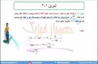 جلسه 4 فیزیک نظام قدیم - تبدیل یکاها 2 - مدرس محمد پوررضا