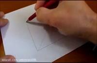 آموزش کشیدن نقاشی سه بعدی | آموزش