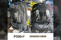 تولیدی کوله پشتی , قیمت عمده کوله پشتی مدرسه09905815808