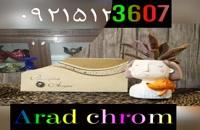*/دستگاه فلوک پاش سفارشی 02156571305