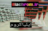 ایلیاکروم تولید کننده دستگاه آبکاری صنعتی /استیل پاش /دستگاه فانتاکروم 09127692842
