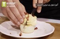 کاپ کیک تخم مرغ و بیکن | فیلم آشپزی