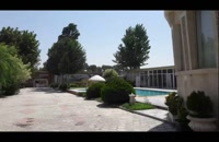 800 متر باغ ویلا در فردوسیه شهریار