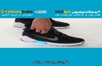 جدیدترین و عجیب ترین کفش نایک مدل nike mens hyper adapt e.a.r.l