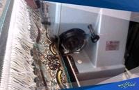 فیلم کامل نصب ریشه فرش ماشینی از دو زاویه مختلف