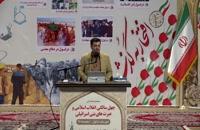 سخنرانی استاد رائفی پور « عبرتهای بنی اسرائیل و چهل سالگی انقلاب اسلامی