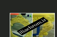 دستگاه فانتاکروم /دستگاه ابکاری پاششی  ایلیا کروم 09127692842