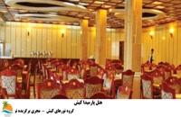 تور کیش هتل پارمیدا (2)