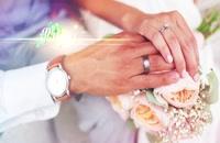 پروژه افترافکت عروسی tayebonline.ir