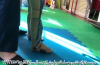 پارت202 _بهترین کلینیک توانبخشی تهران - توانبخشی مهسا مقدم