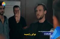 دانلود قسمت 72 سریال ترکی  Cukur گودال با زیرنویس فارسی چسبیده