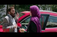 دانلود فیلم زهرمار + لینک دانلود