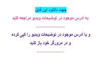 اسم اصیل دختر ایرانی,اصیل دختر اریایی