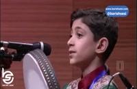 آرتان فربختی - نابغه موسیقی آذربایجان