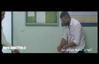 دانلود قسمت سیزدهم سریال ممنوعه-قسمت 13-قسمت آخر