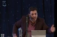 سخنرانی استاد رائفی پور با موضوع نفوذی ها، مدیران نالایق یا تحریم - شهرستان قدس - 1397/11/30