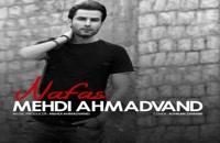Mehdi Ahmadvand Nafas
