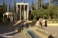 سفر به شیراز، نگینی از زیبایی و طراوت