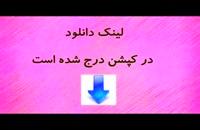 پایان نامه - ارزیابی ضریب رفتار قاب های بتن آرمه متداول ایران با استفاده از روند آیین نامه ...EMA P695