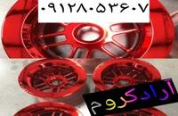 /-/دستگاه استیل پاش 02156571305