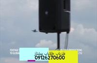 مانور هواپیما های جنگی و سقوط آن ها