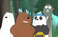 انیمیشن سریالی سه خرس کله پوک(ف1-ق14)-دوبله-We Bare Bears TV Series