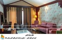 تور کیش هتل ترنج (3)