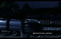 دانلود سریال عالی ودیدنی ممنوعه(کامل)((قانونی وبا کیفیت HD))(انلاین تماشا کن)