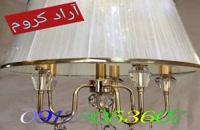 /فروش چاپ آبی 09128053607