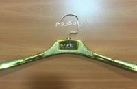 دستگاه چاپ آبی شرکت آرادکروم 02156571305