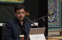 سخنرانی استاد رائفی پور - ظرفیت های تمدن سازی عاشورا - جلسه 14 - تهران - 1398.06.09