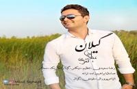 دانلود آهنگ میلاد تقوی گیلان (Milad Taghavi Gilan)
