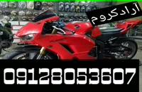 **/فروش دستگاه جیرپاش 02156571305