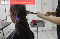 60 ترفند برای صاف کردن موهای فر