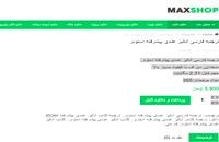 ترجمه فارسی آنالیز عددی پیشرفته استوئر pdf