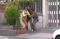 ♣دانلود فیلم ایرانی سرکوفت با حضور شاخ های اینستاگرامی♣