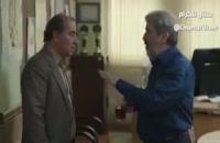 دانلود فیلم سینمایی هشتگ (Full HD) (بدون سانسور و حذفیات) | فیلم کمدی ایرانی جدید بنام هشتگ