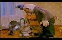 انیمیشن پت و مت ق16(Krizovka-1982)