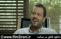دانلود فیلم ایرانی ماموریت غیرممکن|فیلم ماموریت غیرممکن ساخته یعقوب غفاری