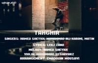 Hamed Sheykh Tahghir 2