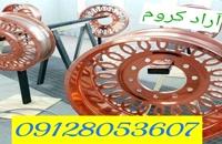 دستگاه فانتاکروم مخصوص آرادکروم/02156571305
