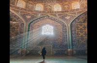 Esfahan - iran - -کانال گردشگری شاپرک - دیدنی های اصفهان  (توریستی)