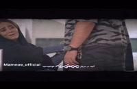 دانلود قسمت 13 فصل 2 ممنوعه (کامل)(سریال)| فصل دوم قسمت سیزدهم سریال ممنوعه (ONLINE)