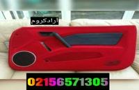 *دستگاه واترترانسفر سفارشی 02156571305